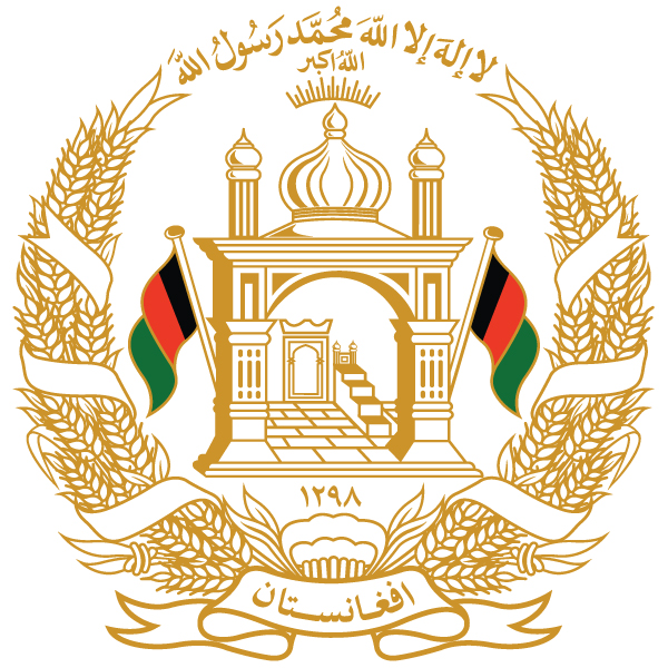 Ministry of foreigh affairs